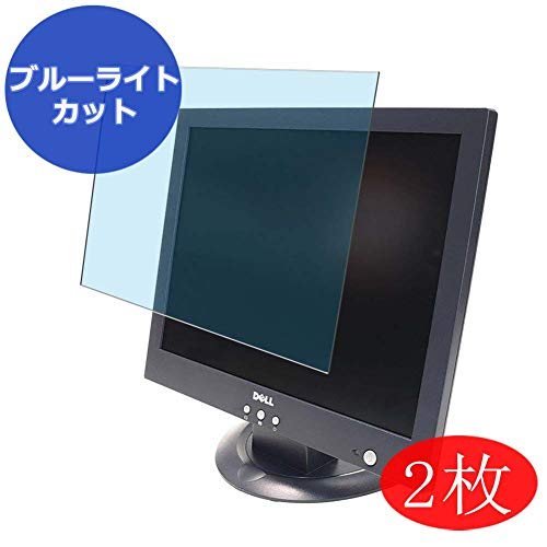 【2 Pack】 Synvy Anti Blue Light Screen Protector for Dell E151FPP / E151FP /E151FPB / E15 /E151 15' Display Monitor Anti Glare Screen Film Protective Protectors [Not Tempered Glass]