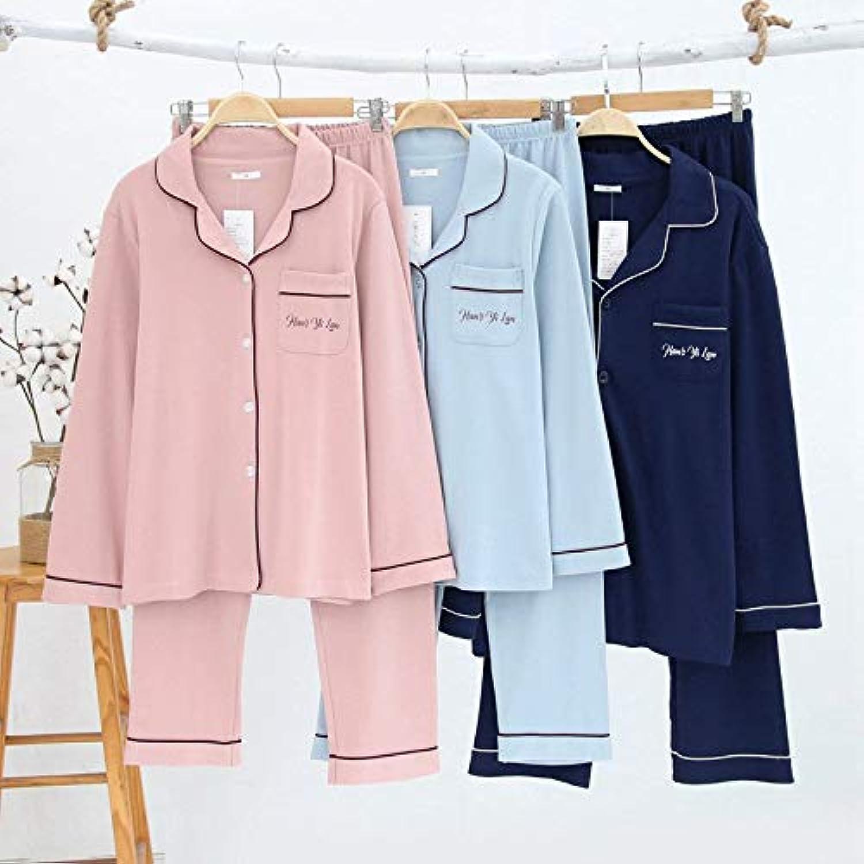 UATECH Autumn&Winter Women 100% Cotton LongSleeved Trousers Pajamas Set Female Lapel Couples Flannel Sexy Sleepwear Home Pijama Suit