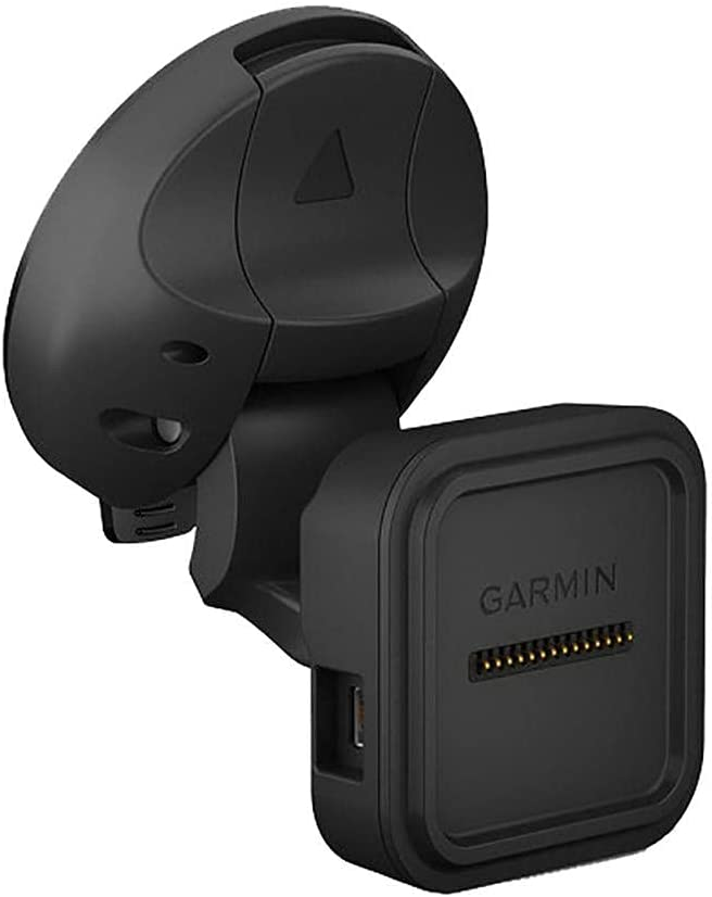 Garmin Suction Cup with Magnetic Mount for Compatible in-Vehicle Devices, (010-12771-01)