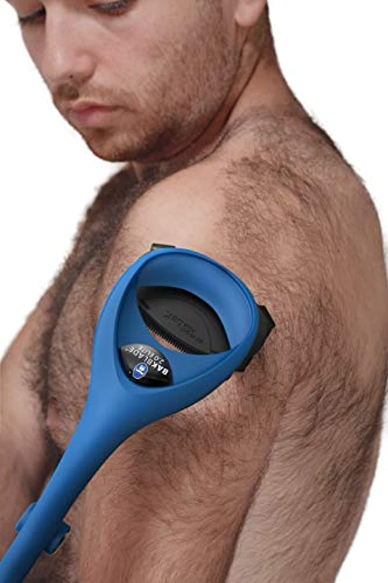 BAKblade 2.0 ELITE PLUS - Back Hair Removal and Body Shaver (DIY), Easy to Use Curved Handle for a Close, Pain-Free Shave Wet or Dry bbggfeiyfo24