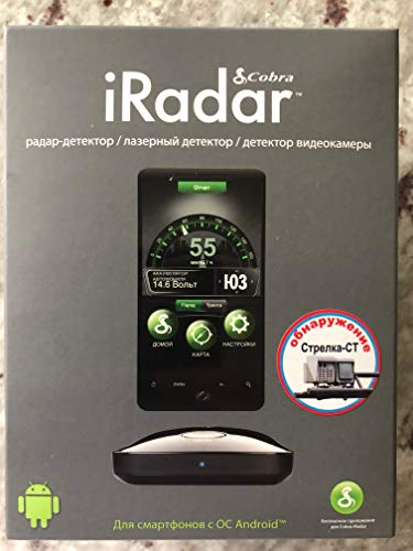 Great Price! Cobra iRadar iRAD-100 Radar Detector