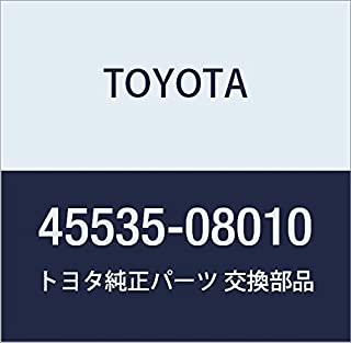 Genuine Toyota 45535-08010 Steering Rack Boot