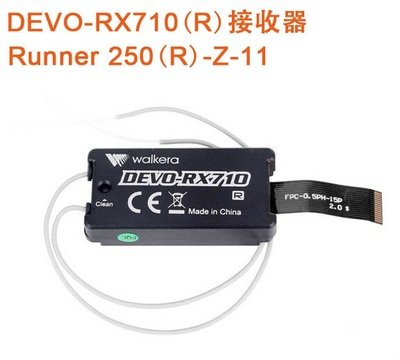 Walkera Runner 250(R)-Z-11 Receiver Runner 250 Advance Spare Parts DEVO-RX710