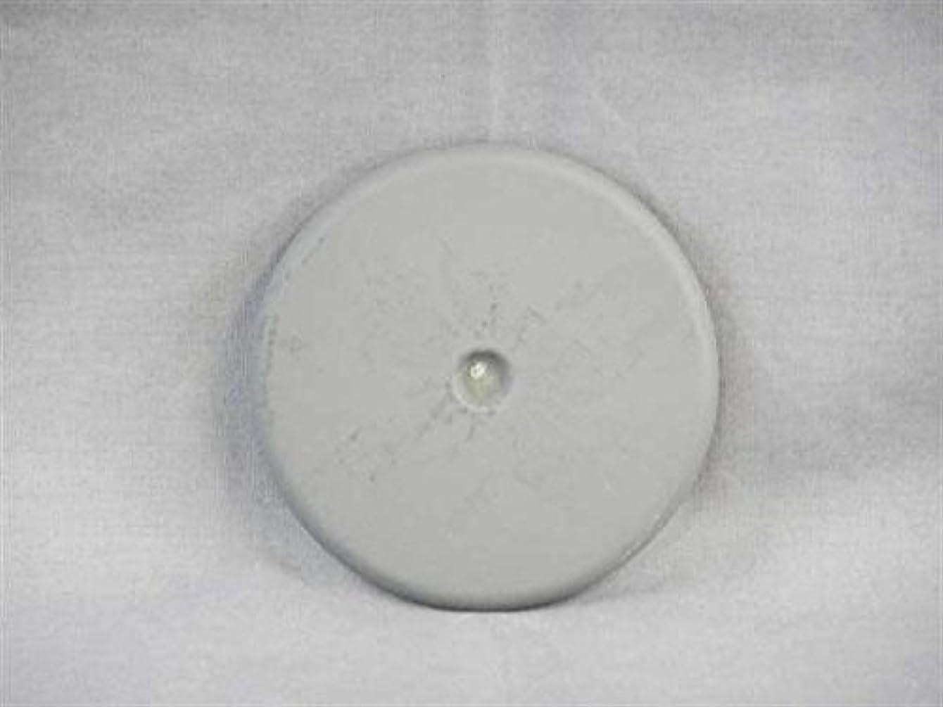 Recertified KitchenAid 8286155CG Cooktop Medium Burner Cap Assembly D-4