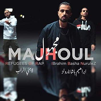 Majhoul (feat. Ibrahim Basha Nurulez)