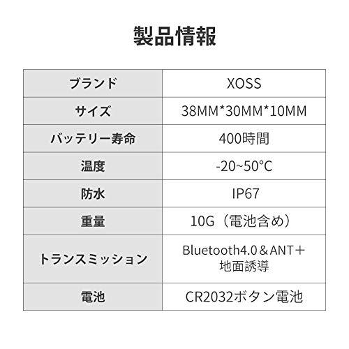 XOSS新しい自転車コンピュータサイクリングケイデンスセンサースピードメーター自転車ANT+Bluetooth4.0ワイヤレスサイクルコンピュータ(ケイデンスセンサー)