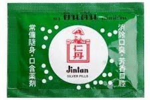 12x Jintan Silver Pills Japanese Refreshing Breath & Relief Sore Throat Best Product From Thailand