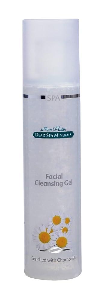 広告参加者メルボルン洗顔ジェル 250mL 死海ミネラル Facial Cleansing Gel