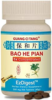 Weight Loss Chinese Herbal Dietary Supplement Bao He Pian 200 Tablets