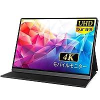 MISEDI 4K 15.6インチ モバイルモニター 3840*2160 UHD モバイルディスプレイ sRGB 100%色域/USB Type-C*2/mini HDMI付 PSE認証済み 3年保証付