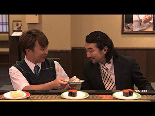 回転寿司篇