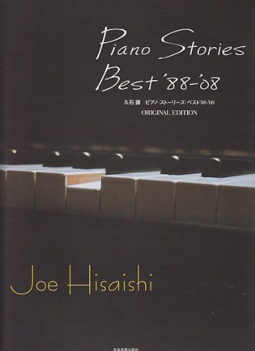 Piano Stories Best '88-'08: Klavier.
