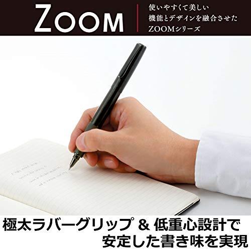 トンボ鉛筆『ZOOM』