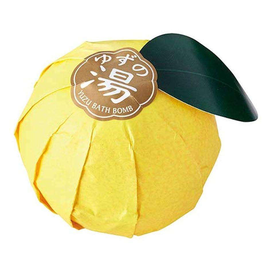 同情的以上わざわざ四国産【ゆず】の天然精油が香るほっこりバス バスボム 150g (発泡入浴料 柚子 ユズ)