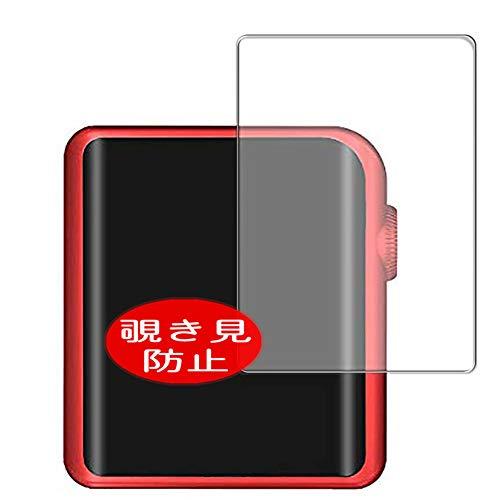 VacFun Anti Espia Protector de Pantalla, compatible con SHANLING M0, Screen Protector Filtro de Privacidad Protectora(Not Cristal Templado) NEW Version