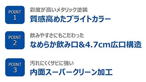 タイガーマグボトル ツーリストモデル MJA-B024 AN(マットネイビー) 日本製 …