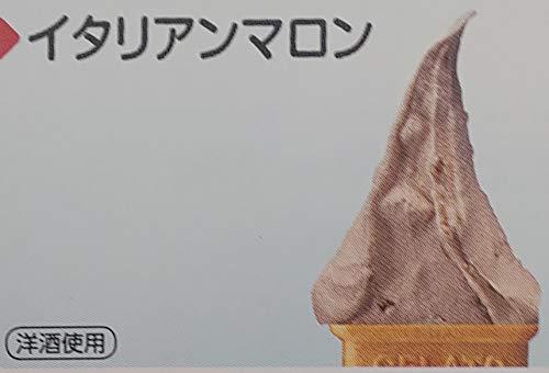 ロッテアイス イルジェラート イタリアン マロン 2L×2P アイスミルク