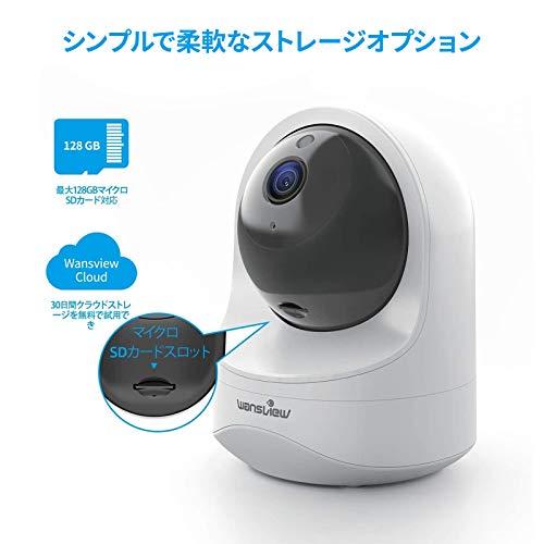 Wansviewネットワークカメラ1080P200万画素WiFiIPカメラワイヤレス屋内カメラ防犯/監視カメラペットカメラベビーモニターベビー老人ペット見守り動体検知双方向音声暗視撮影警報通知