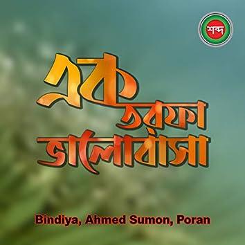 Ek Torofa Bhalobasha