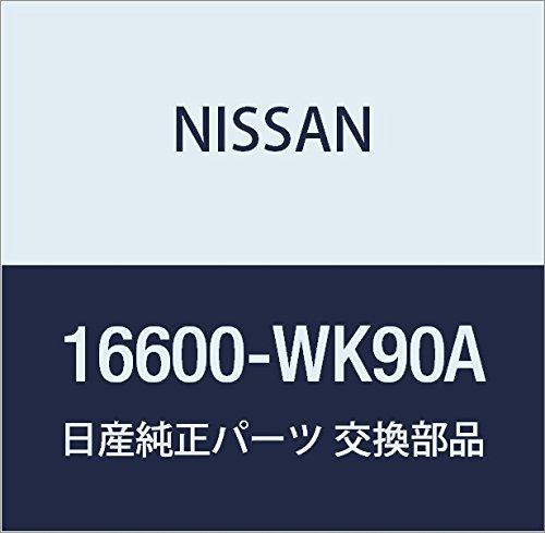 NISSAN (日産) 純正部品 ノズル & ホルダー アッセンブリー シビリアン 品番16600-WK90A