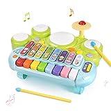 GrowthPic ドラム付き木琴 ピアノ 太鼓 木琴 ドウムギター 鉄琴 もぐらたたさ 遊びいっぱい音楽おもちゃ子供用キーボート 多機能楽器クリスマスプレゼンド
