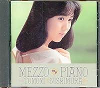 メゾ・ピアノ