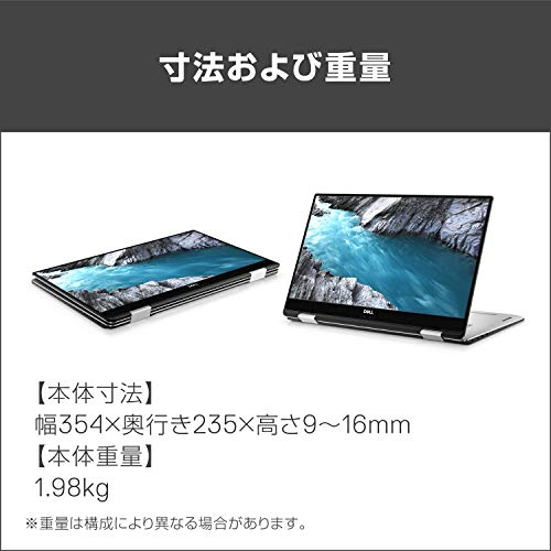 Dell ノートパソコン XPS 9570 Core i7 シルバー 19Q32/Windows 10/15.6 FHD/8GB/256GB SSD