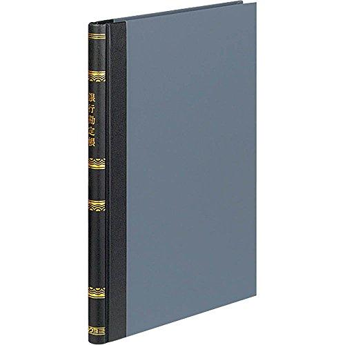 Kokuyo boek bankrekening boekpagina B5 200 schakelaar -208 (japan import)