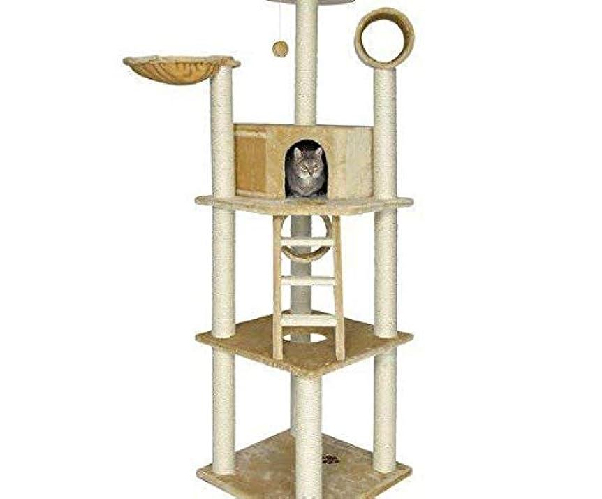 製品強度弱いScratcher Montilla197cm-ベージュ、キズ、猫