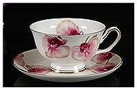 ヨーロッパスタイルの花のコーヒーカップセット150ml良い骨中国のコーヒーカップと受け取り者の磁器のコーヒーカップヴィンテージギルドティー (Capacity : (200ml, Color : C)