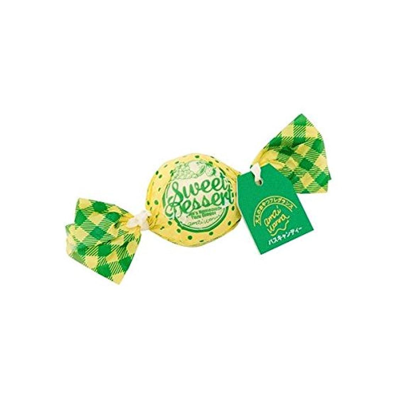 依存する下る発症アマイワナ バスキャンディー 1粒 ママのゆずジンジャー