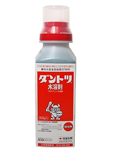 住友化学 殺虫剤 ダントツ水溶剤 250g