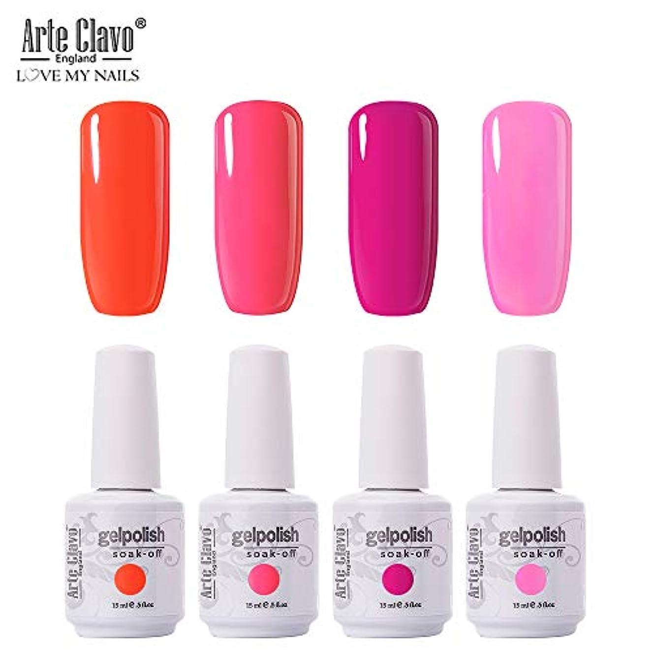 Arte Clavo 15ml Varnish Soak Off UV Led Nail Gel Polish Nail Art Salon Set 16 of 4 Colors