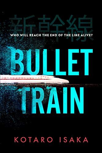 Bullet Trainの詳細を見る