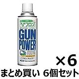東京マルイ ノンフロン ガンパワー 300g 6個セット