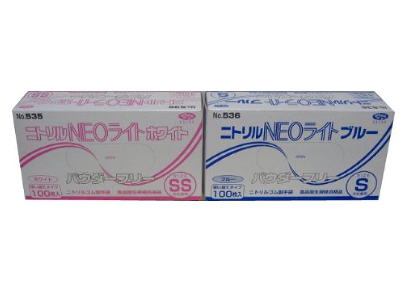 うぬぼれ考慮雪使い捨て手袋 エブノ ニトリルNEOライト(薄手タイプ)No.536 粉無※青SS 100枚X30箱 3000枚