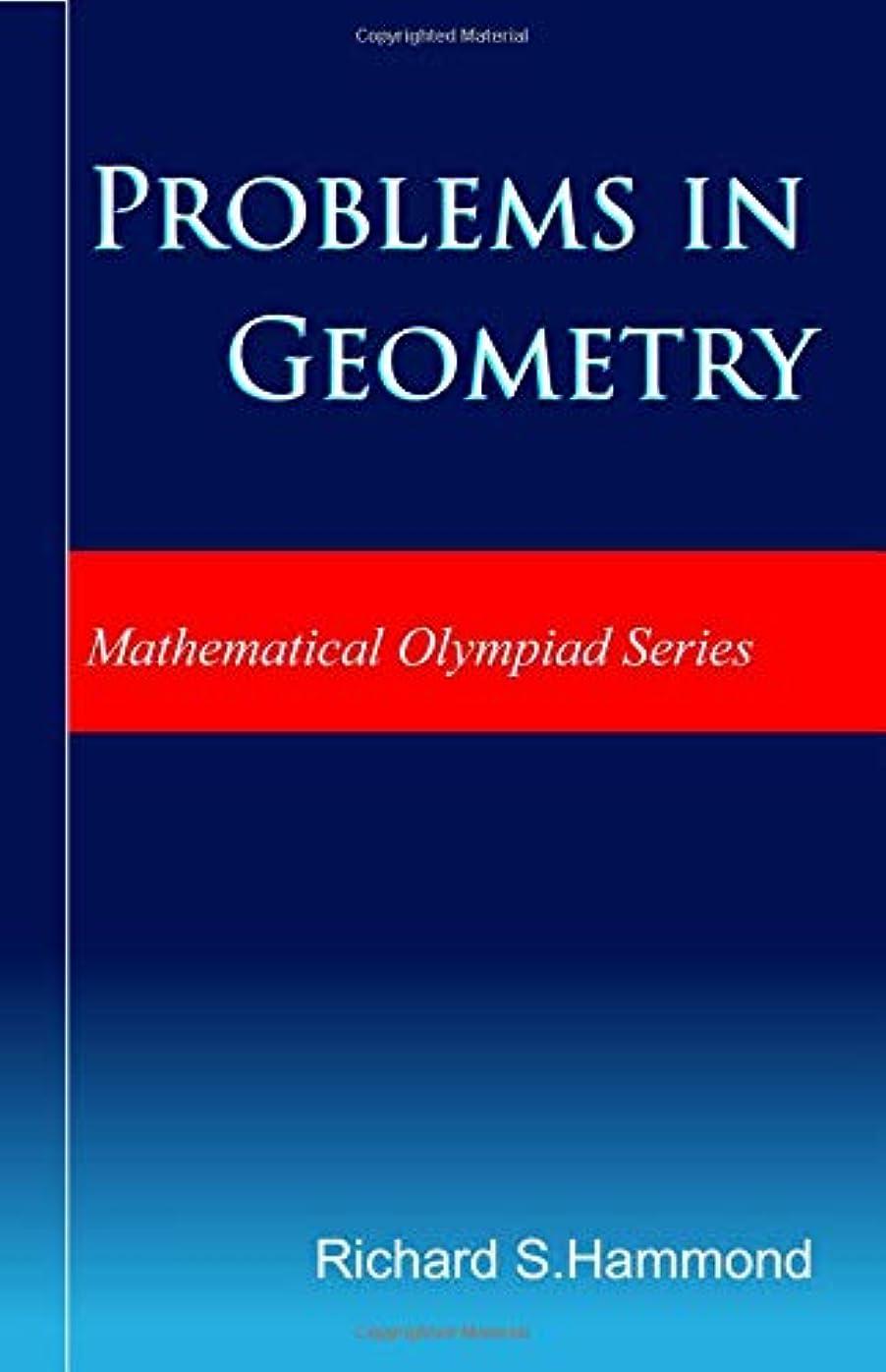 絶滅させる主婦混沌Problems in Geometry: Theorems and Problems (Mathematical Olympiad Series)