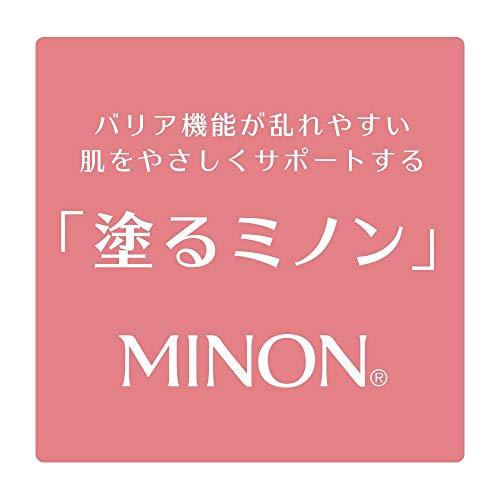 MINON(ミノン)【医薬部外品】ミノン全身保湿ミルクリキッド90g