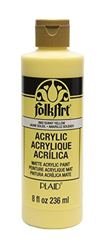 FolkArt Acrylic Paint in Assorted Colors (8 oz), 2682, Sunny Yellow