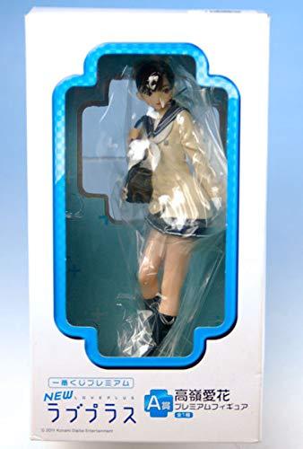 Kuji Premium NOUVEAU Love Plus Takane Manaka Un prix premium Figure seul article plus (import japon)