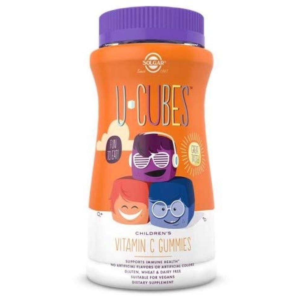 Solgar - U-Cubes Children's Vitamin C Gummies 90 Count