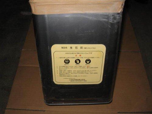生石灰 (酸化カルシウム)(15kg)