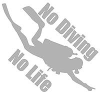 カッティングステッカー No Diving No Life (ダイビング)・3 約180mmX約195mm シルバー 銀