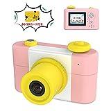 Rotek 子供用 デジタルカメラ トイカメラ500万、1080p画素 子供カメラ 1.5インチディスプレイ画面、8G容量SDカード付き、USB充電、日本語説明書付き、操作画面日本語設置。保証対応「ブル/ピンク」 (ピンク)
