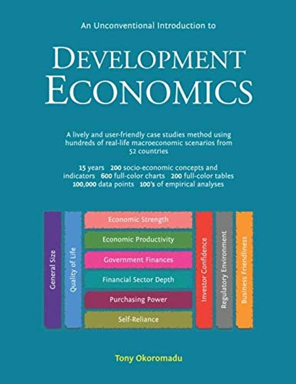 盲信教育学アクチュエータAn Unconventional Introduction to Development Economics: A lively and user-friendly case studies method using hundreds of real-life macroeconomic scenarios from 52 countries