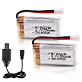 Sirecal 2pcs 3.7V 550mAh 25C Lipo Batería XH2.54 Connector with USB Charger for RC Quadcopter Drone
