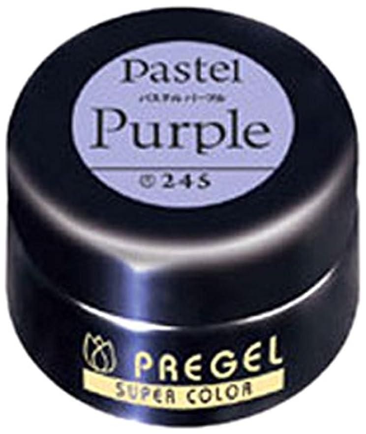 シャッフルデッキ絡み合いプリジェル スーパーカラーEX パステルパープル 4g PG-SE245 カラージェル UV/LED対応