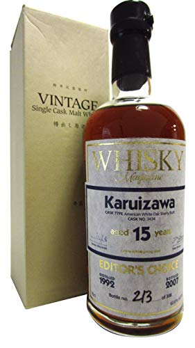 Karuizawa (silent) - Whisky Magazine Editors Choice Single Cask #3434-1992 15 year old Whisky