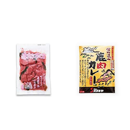 [2点セット] 赤かぶすぐき(160g)・信州遠山 鹿肉カレー 中辛 (1食分)