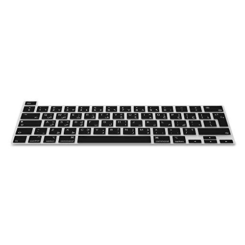 kwmobile Silicone Keyboard Protection - QWERTY (Italian) Keyboard Cover Compatible with Apple MacBook Pro 16' (ab 2019 - A2141) - Black